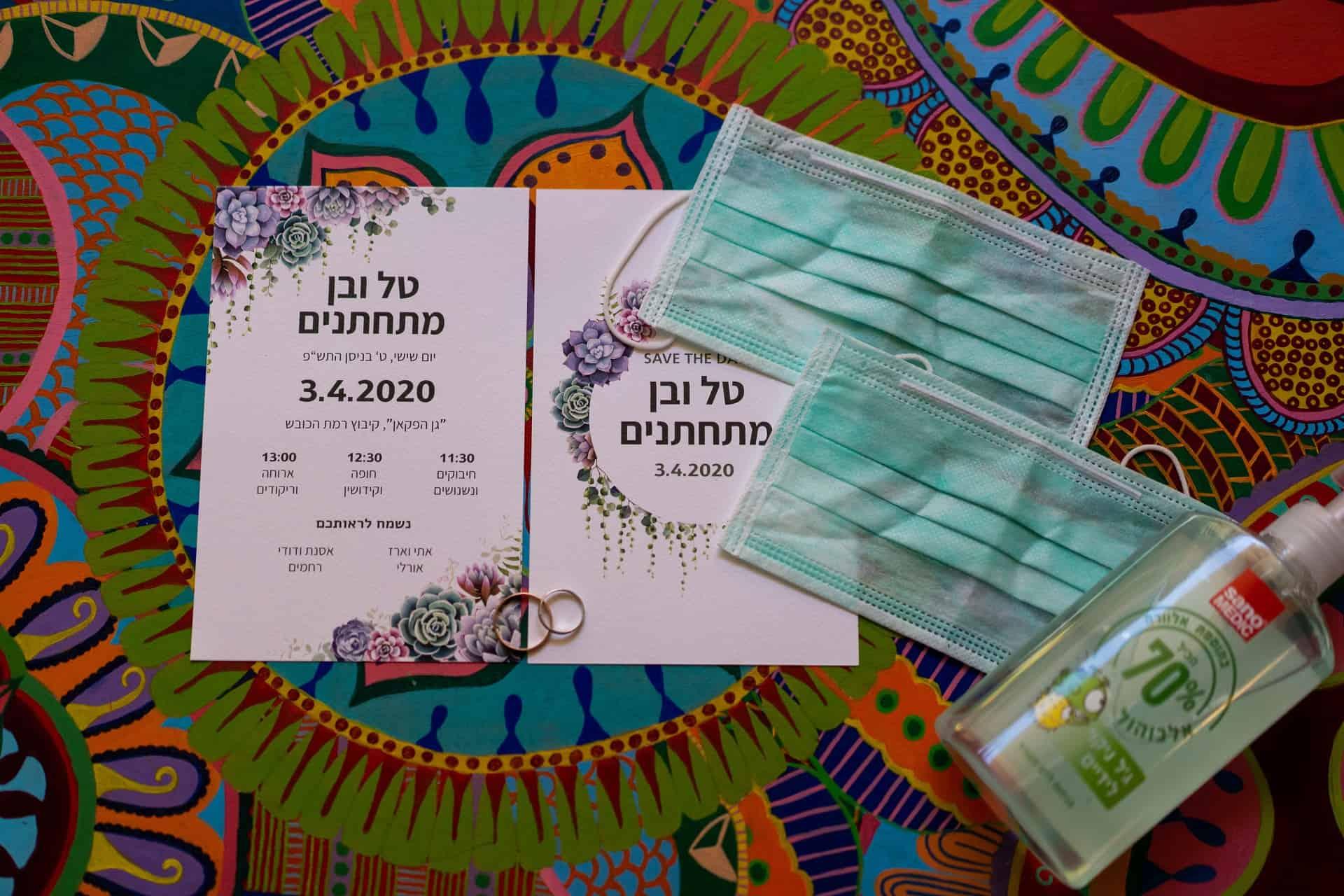 הזמנה לחתונה בזמן קורונה