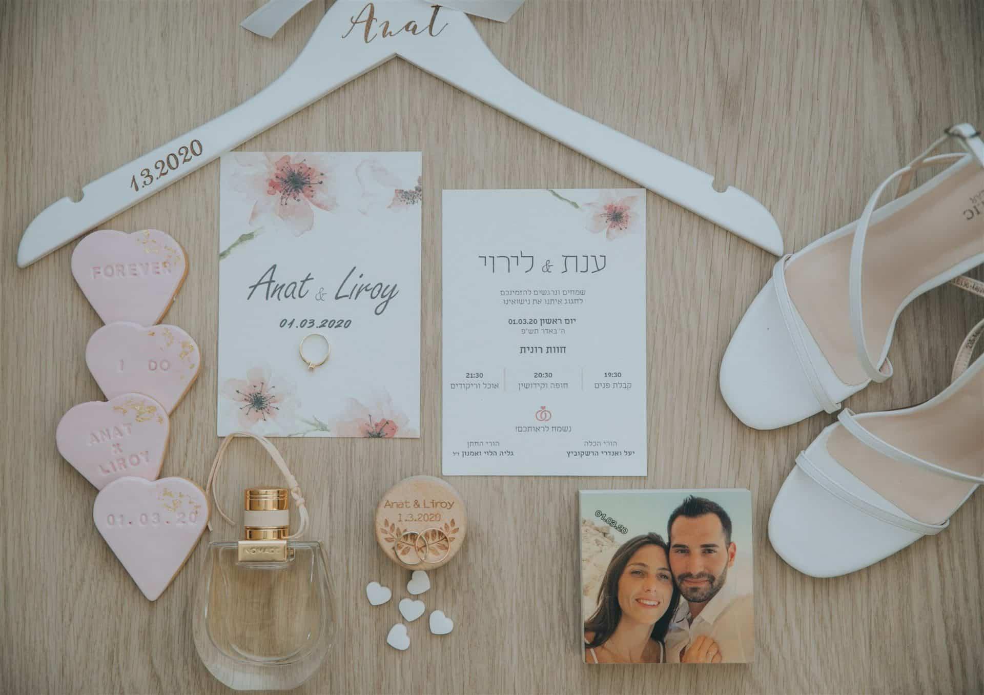קאולג'ז של ענת ולירוי בחתונה